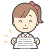 8月8日に早稲田アカデミーの小3サマーチャレンジテストの驚きの結果が帰ってきました