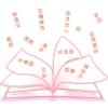 子供の学習(国語)