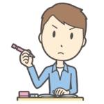 算数ベストチェックの親学習7日目~平面図形2