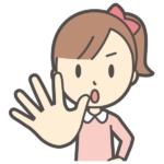 アンガーマネジメント調査1日目~6秒ルール