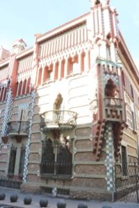 スペインのカサ・ビセンス