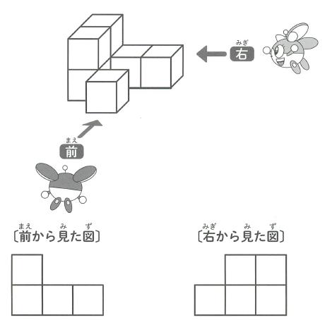 きらめき思考力パズル 小学1~3年生 図形センス 入門編・特訓編