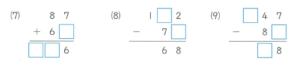 トップクラス問題集 算数 小学2年