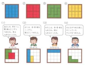 きらめき算数脳 小学3・4年生
