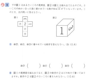 グレードアップ問題集 小学4年 算数 計算・図形
