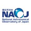 国立天文台(NAOJ)